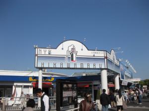 氷川丸入口