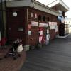 マリンピア神戸さかなの学校